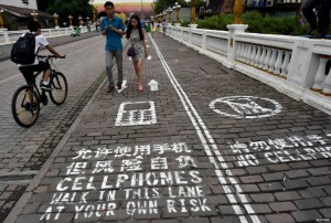 Segregated street for mobile users in Chongqing